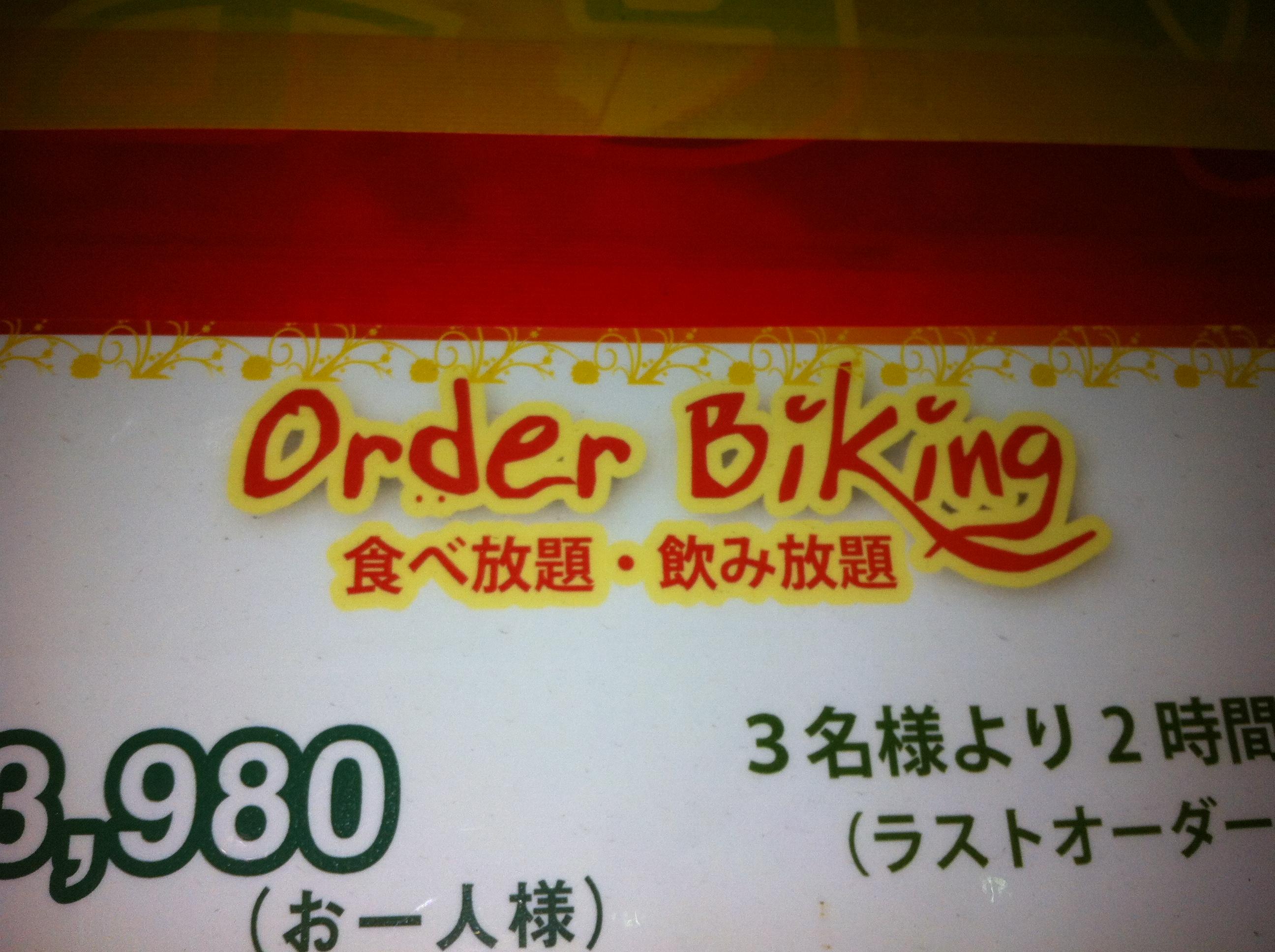 Order biking